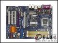 [大图1]华擎775XFire-eSATA2+主板
