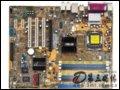 [大图1]华硕P5GDC PRO主板