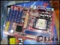 [大图4]映泰NF325-A7主板