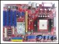 [大图1]映泰NF4 4X-A7主板