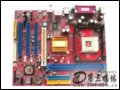 [大图5]映泰P4M80-M4主板