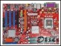 [大图1]七彩虹C.945PL Ver2.0主板