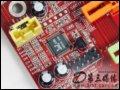 [大图4]七彩虹C.945PL Ver2.0主板