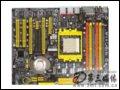 �@石 LANPARTY UT nF4 Ultra-D 主板