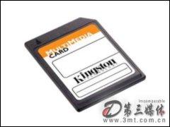金士�DRS MMC卡(256MB)�W存卡