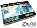 [大图5]迈威SD卡(1GB)闪存卡