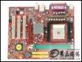 [大�D1]微星K8MM-V主板