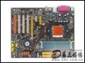 [大图1]微星K8N Neo4-F主板
