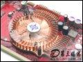 [大图4]微星NX6600GT-TD128E显卡