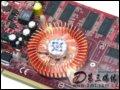 [大图4]微星NX6600LE-TD128E显卡