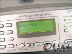 惠普Officejet 6208多功能一�w�C