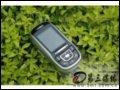 [大图5]三星SGH-E358手机