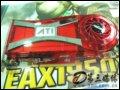 �A�T EAX1950XTX-HTVDP-512M �@卡