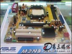 �A�TM2N8-VMX主板