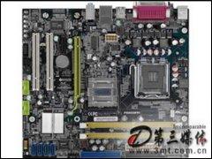 富士康945GZ7MC-RS2HV主板