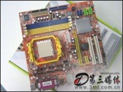 富士康MCP61VM2MA-RS2H主板