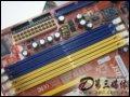 [大�D3]富士康MCP61VM2MA-RS2H主板