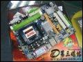冠盟 GMNC51-94E2P-MGN 主板