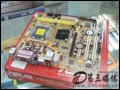 [大图1]华硕P5VD2-MX主板