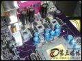 [大�D6]精英945PL-A(V3.0)主板