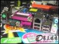 [大�D7]精英945PL-A(V3.0)主板
