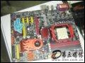 磐正 EP-5P965 GLI 主板