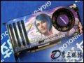 技嘉 GV-NX88S640H-RH 显卡