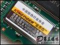[大图1]金泰克磐虎256MB DDR333(台式机)内存