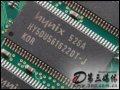 [大图3]金泰克磐虎256MB DDR333(台式机)内存