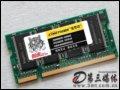 [大图5]金泰克磐虎256MB DDR333(台式机)内存