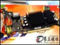 讯景 7100GS(PV-T72V-RAN5)(256M) 显卡