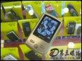 歌美 X18(1GB) MP3