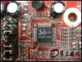 [大图5]映泰915P-A7 Combo主板