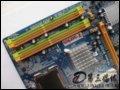 [大�D3]映泰TForce 945P SE主板