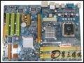[大图1]映泰TForce 965PT主板