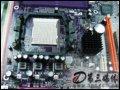 [大�D3]精英C51GM-M(V1.0)主板