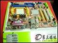 [大�D5]富士康K8M890M2MA-RS2H主板