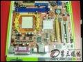 [大�D6]富士康K8M890M2MA-RS2H主板