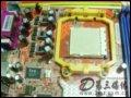 [大�D7]富士康K8M890M2MA-RS2H主板