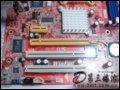 富士康(Foxconn) K8M890M2MA-RS2H主板 下一��