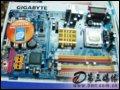 [大�D2]技嘉GA-945PL-S3(rev. 2.0)主板