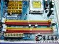 [大�D3]技嘉GA-945PL-S3(rev. 2.0)主板