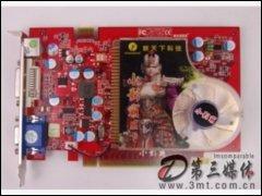 小影霸GTS3(128M)显卡