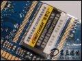 [大图3]金泰克磐虎256MB DDR400(台式机)内存