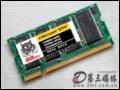 [大图2]金泰克磐虎512MB DDR333(台式机)内存