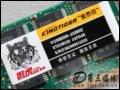[大图5]金泰克磐虎512MB DDR333(台式机)内存