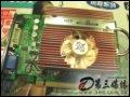 [大图2]微星NX7300GT-TD128E白金版(DDRIII)显卡