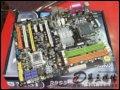 [大�D1]微星P965 Platinum主板