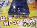 [大图1]纽曼精音王NO3(1G)MP3