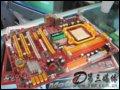 斯巴�_克 M2A481-OG-PB 主板